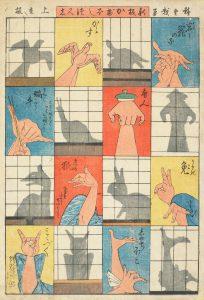 Utagawa Hiroshige, Eight Shadow Figures, ca. 1842